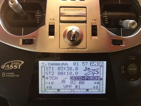 355A3AF3-B3FC-4A9A-8E71-DE9E7F5731AB.jpeg