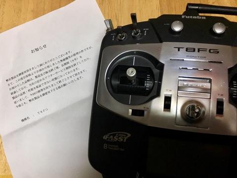 009FBDB7-4D82-402E-AC13-30D9833F8532.jpeg