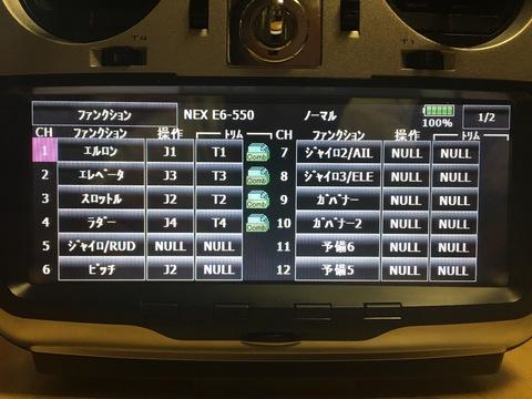 613FA470-E0A1-4040-B0D8-C6FD1A683710.jpeg