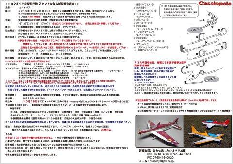 FAD420E4-D7F3-457E-A1DB-3E2F48972F45.jpeg